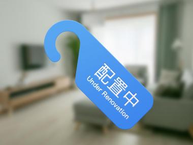 北京整租东亚望京中心6490租房户型实景图