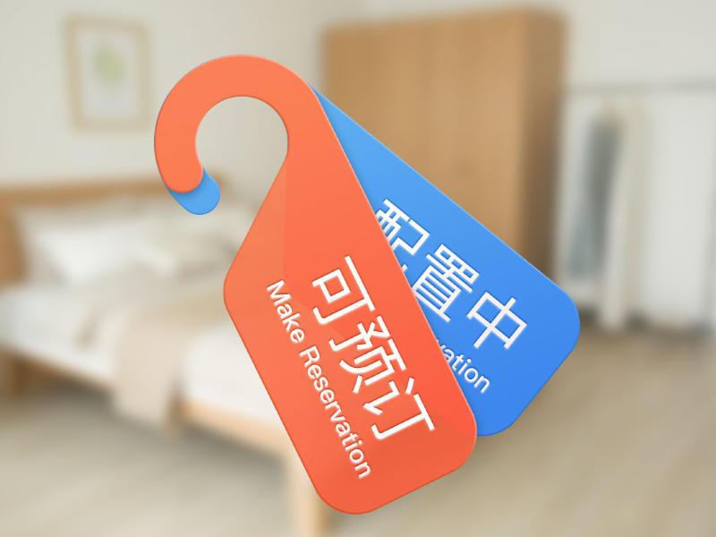 五道口王庄路15号院合租房源卧室图