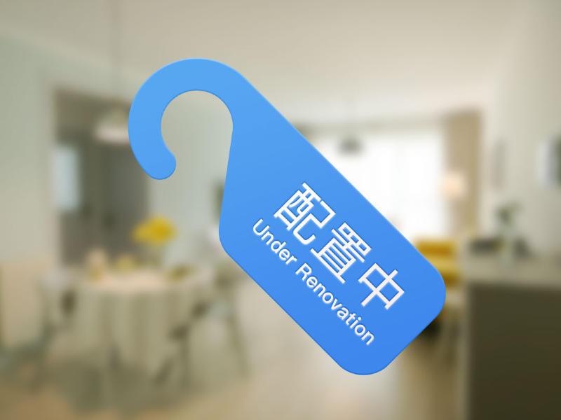 四惠東恒時代二期整租房源臥室圖